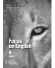 Närbild på tigers nos och öga.