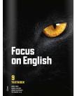 Närbild på en leopards öga.