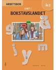 Livet i Bokstavslandet Arbetsbok åk 2.
