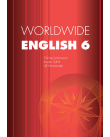 Framsida läromedel worldwide english 6 allt i ett bok