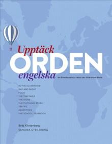 Upptäck orden engelska Övningsbok.