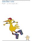 En fågel åker rullskridskor och jagas av ett ägg med ben, armar och ansikte.