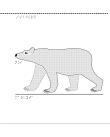 Taktil bild på en isbjörn.