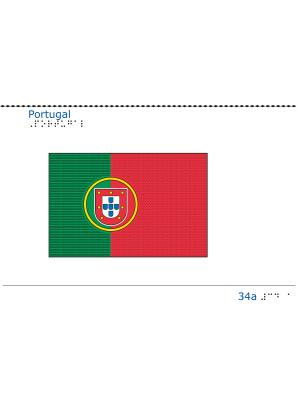 Taktil bild - Portugals flagga.