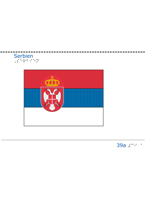 Taktil bild - Serbiens flagga.