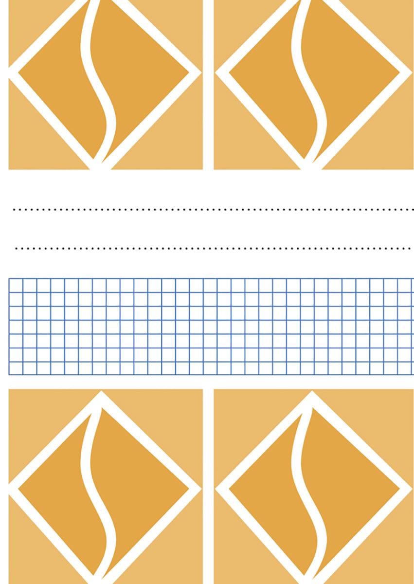 Omslag bestående av geometriska figurer separerade av ett fält med blå rutor och två streckade linjer.