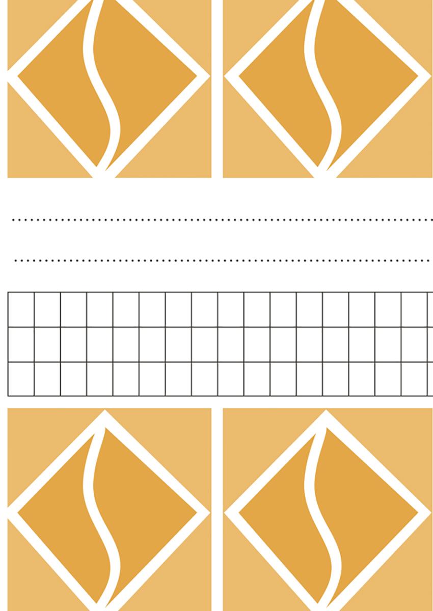 Omslag bestående av geometriska figurer i vitt mot orange separerade av ett rutat fält och två streckade linjer mot en vit bakgrund.