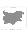 Karta av Bulgarien i relief med tillhörande punktskrift.