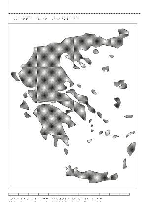 Karta av Grekland i relief med tillhörande punktskrift.