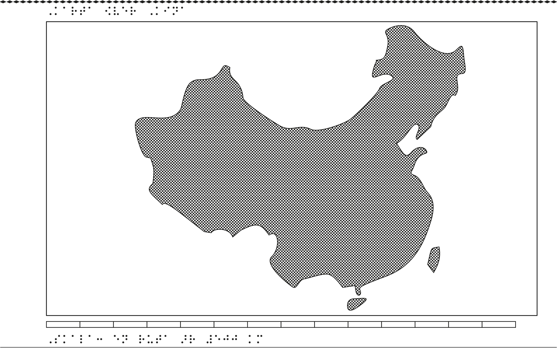 Karta av Kina i relief med tillhörande punktskrift.