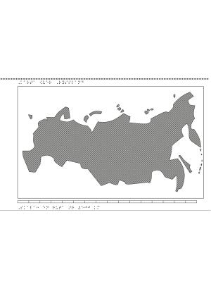 Relief karta över Ryssland.