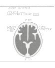 Hjärnan i genomskärning ovanifrån.