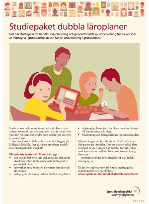 Framsida Studiepaket dubbla läroplaner
